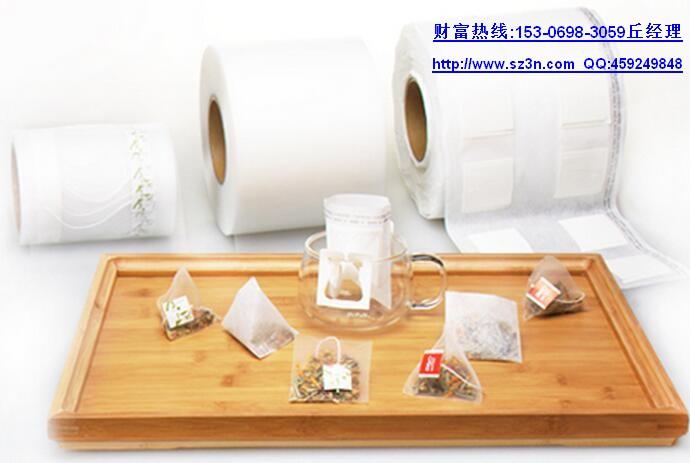 玉米纤维三角茶包包材.jpg